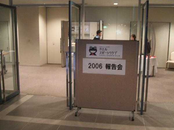 20061219224318.jpg