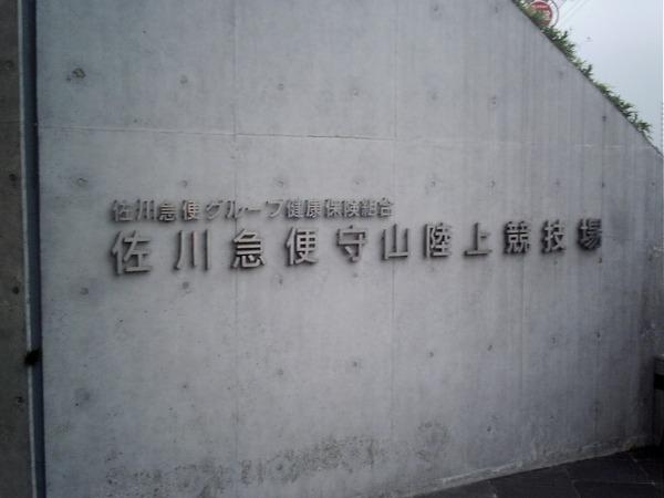 20070713231217.jpg