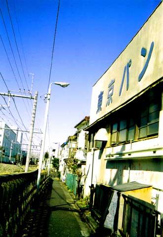 Tokyo Bread