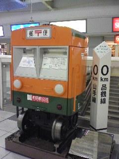 20070109220921