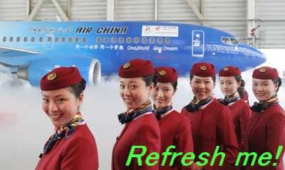 Refresh me air china