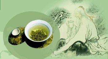 中国茶 古代jpg