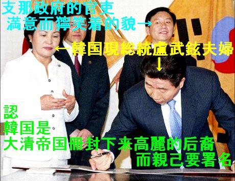 韓国現総統盧武鉉夫婦