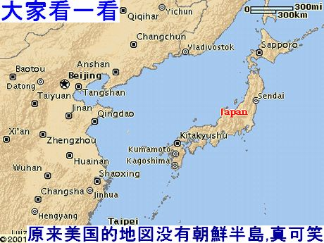 原来美国的地図没有朝鮮半島