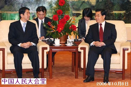 国家主席胡錦涛在北京人民大会堂会見日本首相安倍晋三