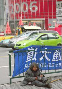 12上海街道上的乞討者4