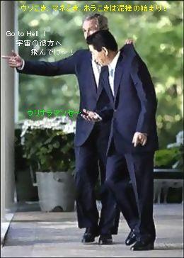 ウソこきマネこきホラこきは泥棒の始まり下賎な韓国大統領