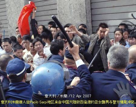 意大利米蘭唐人街数百名華人与警方爆発沖突