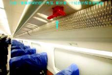 在毎個車廂貨架下的四個角落,都放着一個紅色的緊急破窓錘.jpg