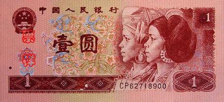 第四套人民幣票様 1元460.jpg