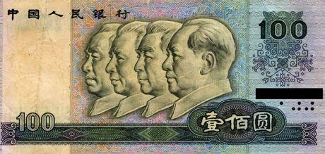 以前の支那人民元紙幣百元のデザイン (第四版)