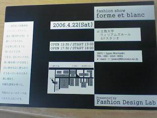 20060418005259.jpeg