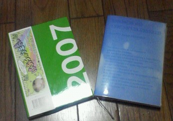 200608302238000.jpg