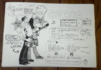 cocoa2.jpeg