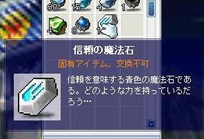20071017191823.jpg