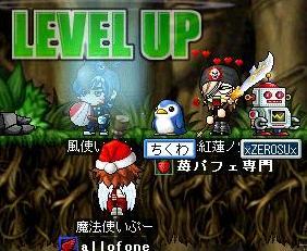3zi-LVup.jpg