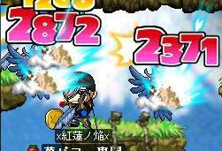 karasugyakutai2.jpg