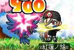 karasugyakutai3.jpg