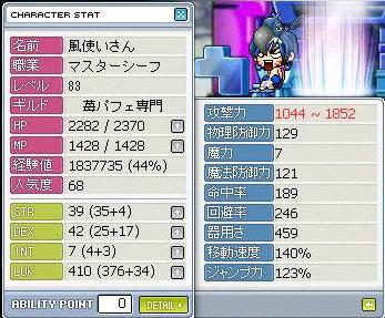 kyoukago_sute-tasu.jpg