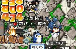 oyabi~n+kirizokusan.jpg