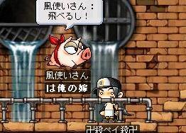 toberusi!.jpg