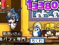 tonokougeki~3.jpg
