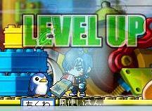 unyopaire-tuLVup.jpg