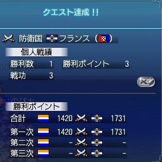 大海戦2.23