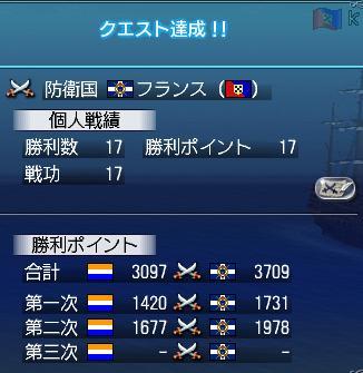 大海戦2.24②