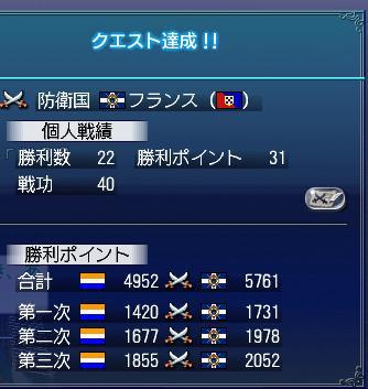 大海戦2.25