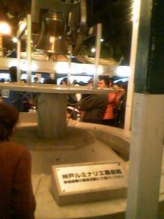 神戸ルミナリエ募金箱