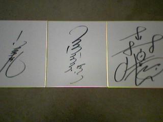 サイン色紙・・・左:小川選手 中央:三沢選手 右:森嶋選手