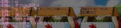 2007y08m26d_150953406.jpg