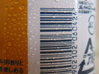20060720091642.jpg