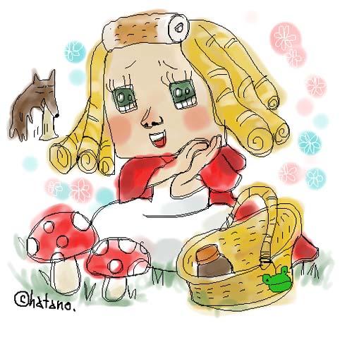 竹輪姫のおつかい