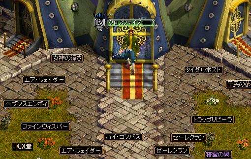 [2007.10.28]ドロップまとめ