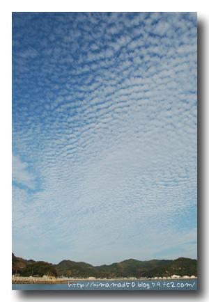 日曜日のうろこ雲