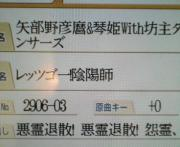 20070429214309