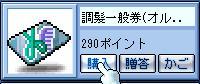 20061204223755.jpg