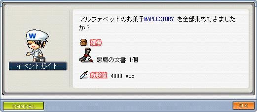 20061204230233.jpg