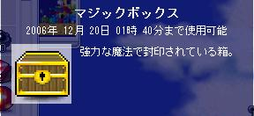 20061207225939.jpg