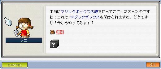20061207230057.jpg