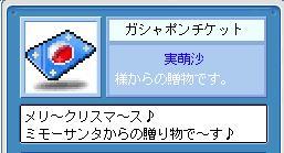 20061225235617.jpg