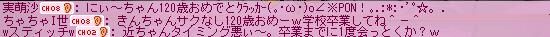 20070119143744.jpg