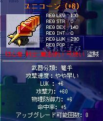 20070503133314.jpg