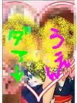 20060826浴衣きたじぇぃ♪