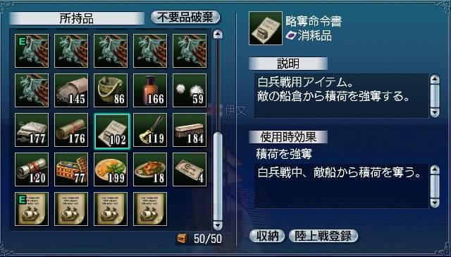 20070225001.jpg