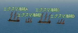 20070321001.jpg
