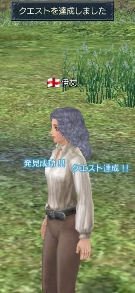 20070329001.jpg