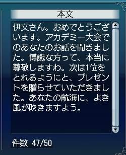 20070505001.jpg
